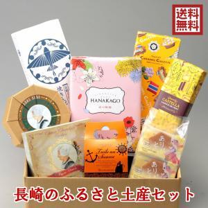 【お取り寄せ】スイーツも30%オフ♪長崎県WEB物産展