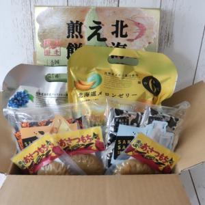 【お取り寄せ】早い者勝ち 半額♪北海道隠れた逸品土産菓子セット