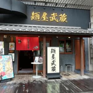 3人前まで大盛無料♪麺屋武蔵 芝浦店