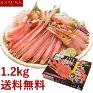 半額セール♪金沢まいもん寿司のカット済生ずわい蟹1.2kg