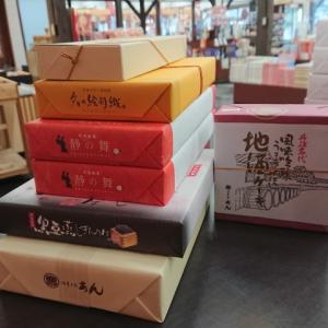 レスキュー ♪京都丹後のお菓子セット