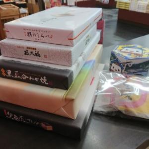 レスキュー♪京都お土産お菓子セット
