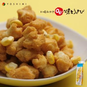 レスキュー 61%OFF♪北海道の焼きとうきびなどお菓子