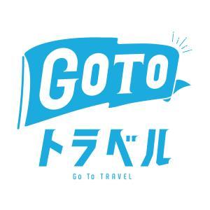 GoToトラベル地域共通クーポン取扱事業者です♪ 東京出張マッサージ.net(ハピネス株式会社)