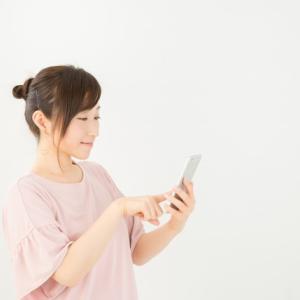 【出張リラクゼーションセラピスト募集♪】入店祝金5万円♪売上の65~80%が貴女の手取収入です♪