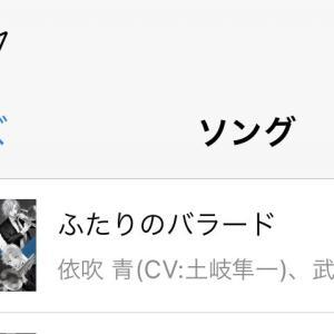JAZZ-ON!! 「ふたりのバラード」チャート1位獲得!