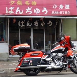 RX-3到着!! 夕張小倉屋ぱんぢゅうツーリング