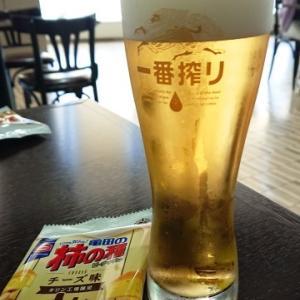大人の工場見学でビールを満喫♪ KIRIN横浜工場
