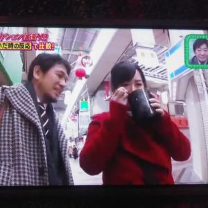 テレビデビュー