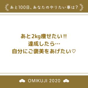 あと…100日なんや〜(^◇^;)