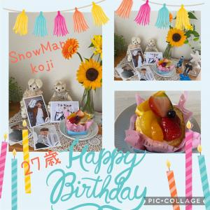 Happy  birthday to koji ♡