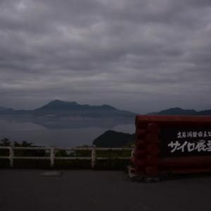 北海道一周(13)(洞爺湖から地球岬)2019夏「車旅49」