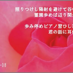 夢幻希歌05-06 ゆめ・・・まぼろし・・・
