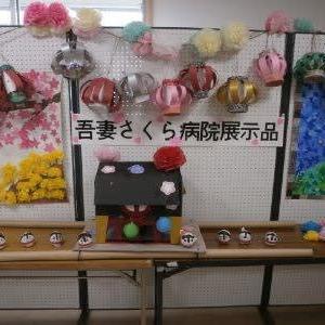 中之条町産業文化祭参加