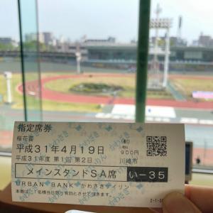川崎競輪場 と わたし