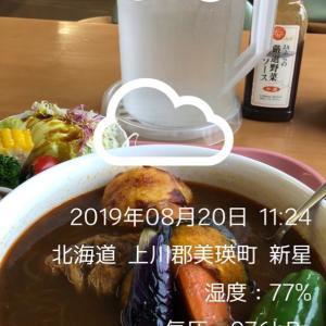 弥彦競輪 F1    12R 決勝