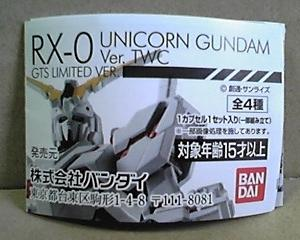 RX-0ユニコーンガンダムVer. TWC GTS LIMITED VER