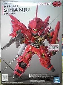 SD GUNDAM EXTRA STANDARD シナンジュ