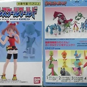 ポケモンスケールワールド ホウエン地方(3DSver) ハルカ