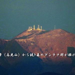 皿ケ峰からコンデジで梶ケ森のアンテナ群が撮れた!