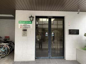 秋田町発24時「マンション封鎖?」