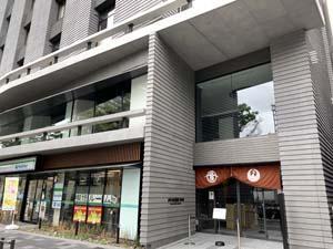 京都日帰り出張 本能寺