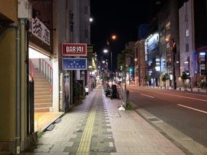 サークル活動 ウォーキング部 これが夜街 秋田町歓楽街