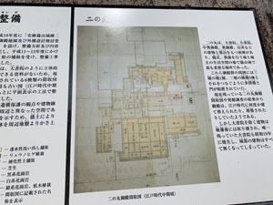 お盆が近づくと 先祖供養 篠山城