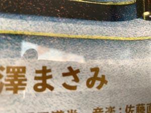 サークル活動 映画部 マスカレード・ナイト