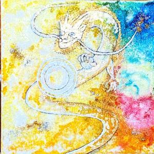 《天之御中主神〜世界の始めに現れた龍神》