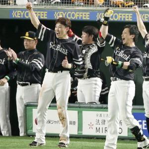 日本シリーズ3連勝で王手!!一気に決めよう!!