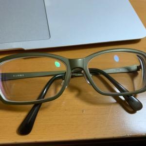 メガネの修理ほか