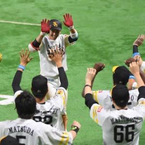 オレのプロ野球開幕!!