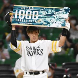 祝 柳田1000本安打!!
