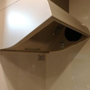 レンジフード(換気扇)の修理代金