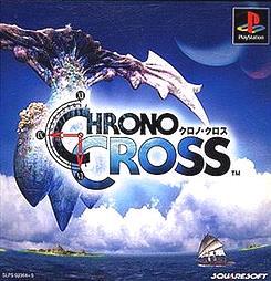 『クロノクロス』のリメイクを、ずっと待ち続けてる