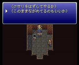 【FF6】セリス「ロックももう居ない……死のう……」 → 一方ロック