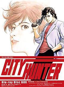 『シティハンター』が国民的アニメになれなかった理由
