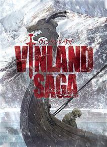 アニメ『ヴィンランドサガ』って、もしかしてテンポ悪い?