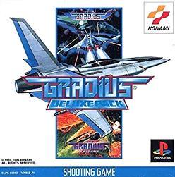 お前ら『グラディウス』ってゲーム知ってる?