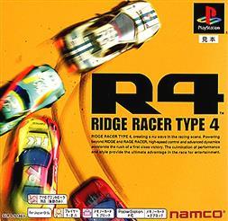 『リッジレーサーR4』を超えるレースゲームが未だに現れないんだが...
