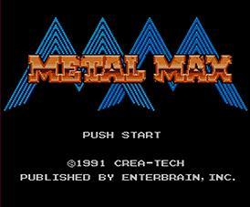 『メタルマックス』とか言う隠れてない名作!