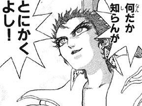 """漫画で""""勢いで草""""てなった場面w"""