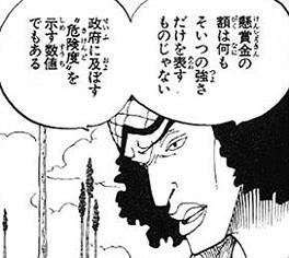 ニコ・ロビン ← 「ポーネグリフ読めます。革命軍にいました。Dの一族の海賊団でワンピース狙ってます」
