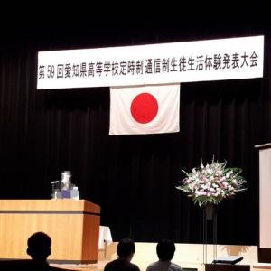 定時制通信の高校で学ぶ生徒たちのスピーチ大会に行って来ました