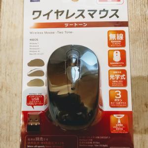 DAISO購入 ワイヤレスマウス