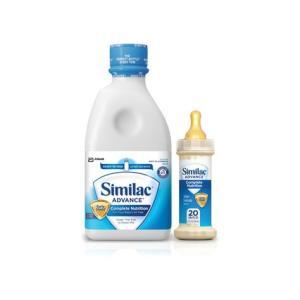 赤ちゃん用の液体ミルク日本でも発売らしい