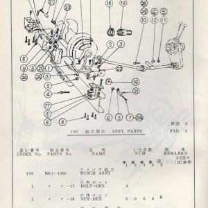 昭和飛行機工業株式会社製PTOウインチWK-PC1、WK-PC3に関するご質問を頂戴しました。詳しい方スタンバイ願います。その③