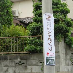 【新金曜ドラマ】綾野剛×星野源のスペシャルメイキング!!『MIU404』【TBS】