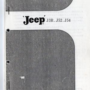 KE47エンジンに関する情報をお持ちの方にお願いがあります。その⑬